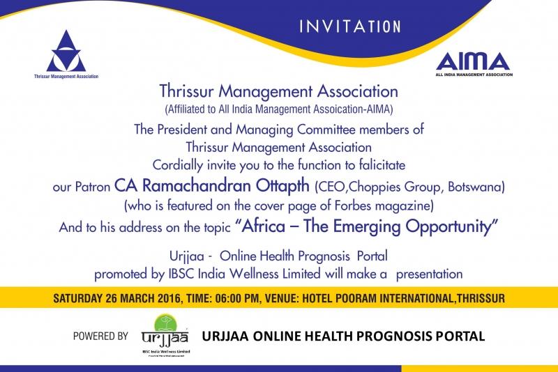 Trichur Management Association